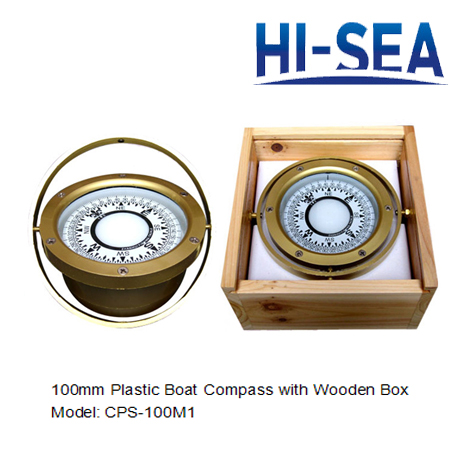 100mm Plastic Boat Compass with Wooden Box