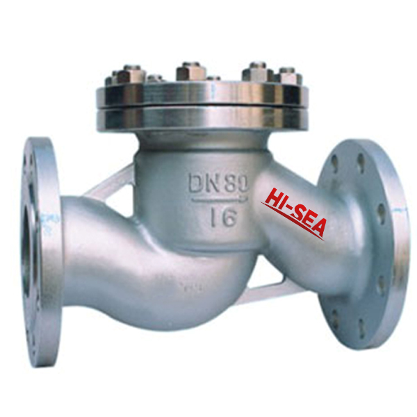 Marine Cast Steel Flanged Check Valve CB/T3944-2002