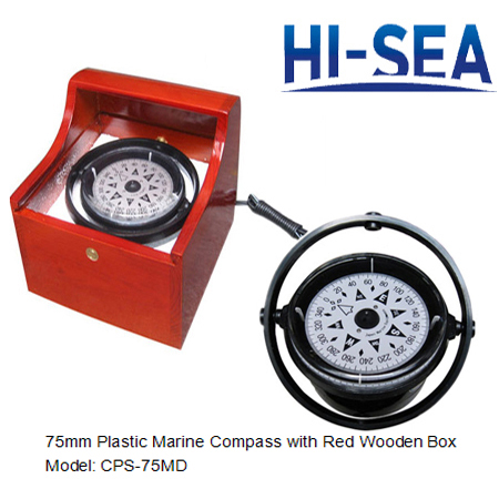 75mm Plastic Marine Compass with Red Wooden Box