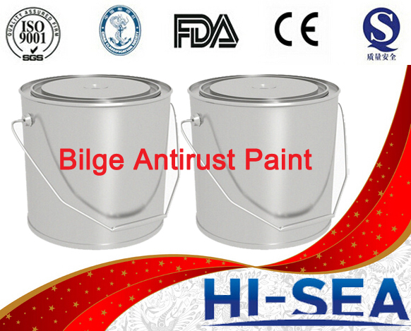 ACLH-209 Pitch Aluminum Powder Bilge Antirust Paint