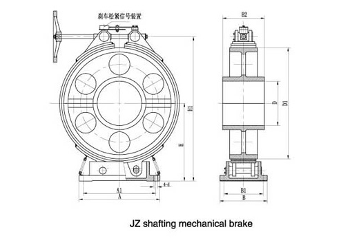JZ Marine Shafting Mechanical Brake