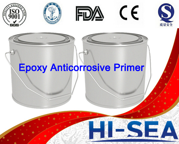 FXH-854 High Buid Epoxy Coal Tar Anticorrosive Primer