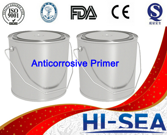 GH-750 Moisturecuring Epoxy Coal Tar Pitch Anticorrosive Primer