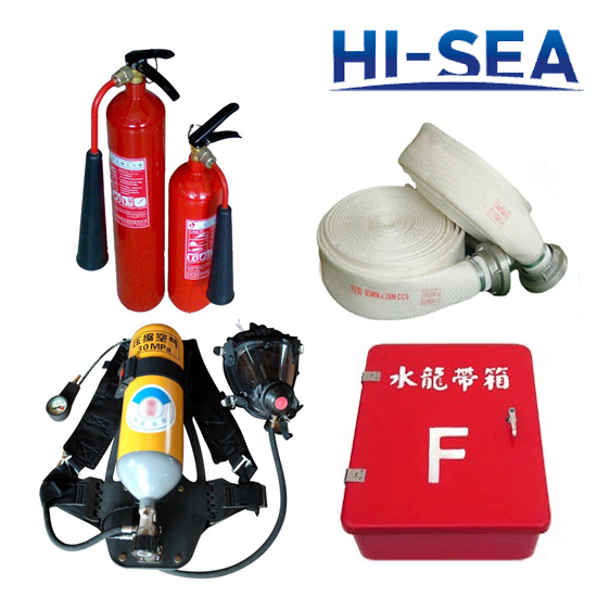 Marine Fire Fighting Equipment Supplier, China Marine Fire Fighting