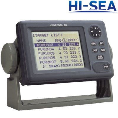 4.5-inch Monochrome LCD Automatic Identification System