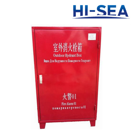 Outdoor FRP Fire Hydrant Box