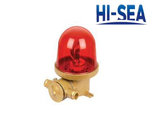 Marine Rotating Warning Light