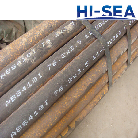 Steel Pipes and Tubes for Shipbuilding
