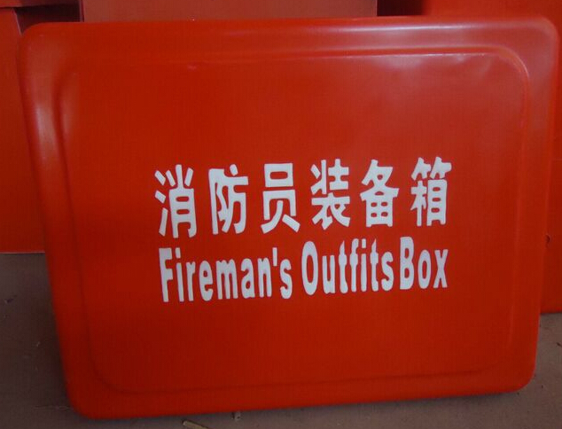 FRP Fireman¡¯s Outfits Box
