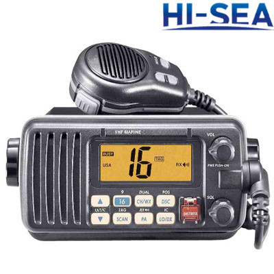 VHF Marine Transceiver with Built-in DSC