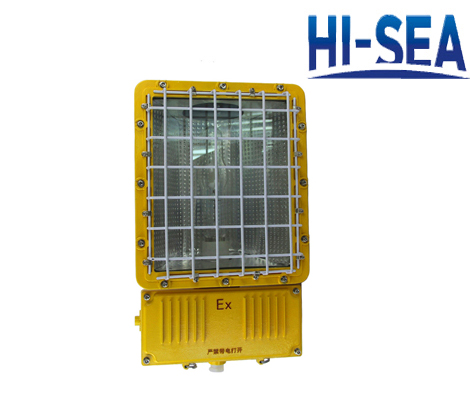 Aluminum Alloy Explosion-proof Flood Light