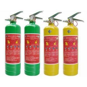 9L portable foam fire extinguisher